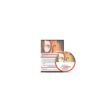 Тредлифтинг: применение мезонитей (ЗD) в эстетической медицине